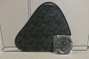 CubeShield Camo Packaging